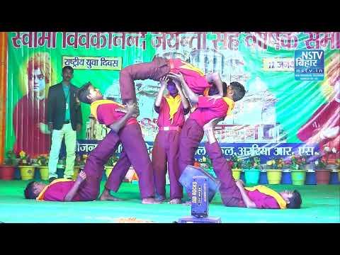 Om Bhur Bhuva Swaha-Annual Festival Organized Mohini Devi Memorial School Araria rs