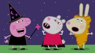 Peppa Pig en Español 🎃 Disfraces de Halloween 🎃 Episodios completos | Dibujos Animados