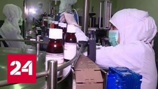 В Алеппо возобновили фармацевтическое производство