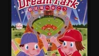 日本野球機構オフィシャルソング「Dream Park~野球場へゆこう~」 thumbnail