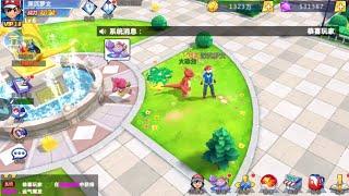 Game Pokemon Free Vip 18 Mod Apk Terbaru 2021