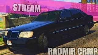 RADMIR CRMP| ИГРАЕМ С БАСОТОЙ