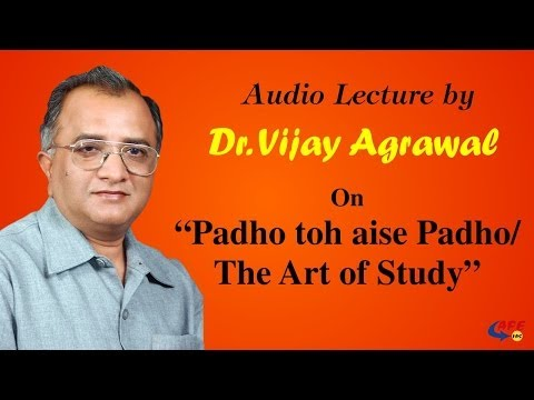Art of Study | Student Development Program - PART 1 | Dr. Vijay Agrawal | AFE IAS | IAS Coaching