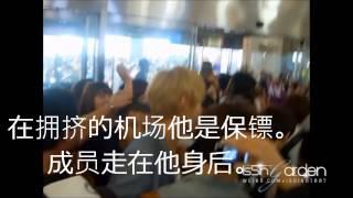 吳亦凡EXO和韓國公司的故事 The story of Kris EXO and SM.