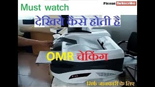 How to OMR sheet check whatsapp video