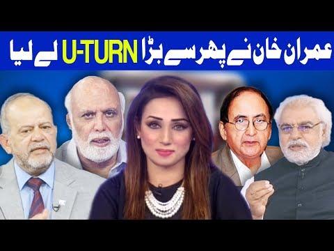 Think Tank With Syeda Ayesha Naaz - 10 March 2018 - Dunya News