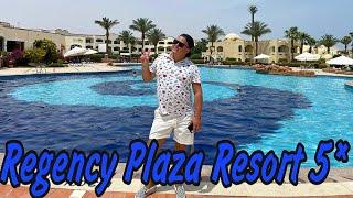 Regency Plaza Aqua Park Spa Resort 5 Обзор отеля Дайвинг в Шарм ель Шейх Египет 2021