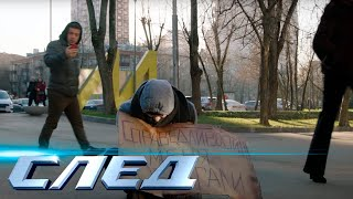 СЛЕД: Лишняя рюмка (Серия 2379) | Криминальные сериалы
