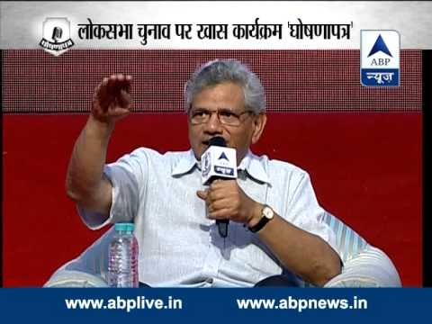Watch full video: GhoshanaPatra with CPI-M leader Sitaram Yechury
