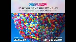 미니빔프로젝터 250안시루멘 선명도 밝기 슬램덩크 테스…