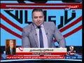 أغنية مرتضي منصور ينفعل عالهواء بعد استضافة quotالعتالquot على صدي البلد قبضت يا حتحوت mp3