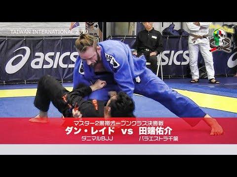 Jiu Jitsu Priest #378 TAIWAN INTERNATIONAL 2019【ブラジリアン柔術専門番組 柔術プリースト】