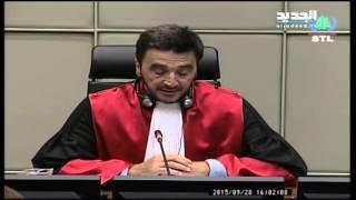 الجلسة المخصصة للنطق بالحكم ضد نائبة رئيس مجلس ادارة قناة الجديد كرمى خياط     28-9-2015
