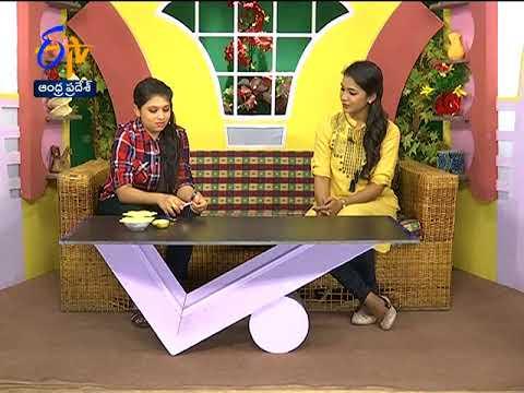 Nuklec | Chudandi  Cheyandi | Sakhi | 15th February 2018 | ETV Andhra Pradesh