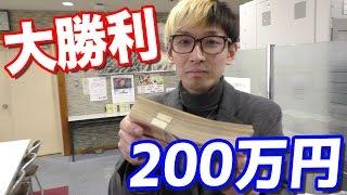 大馬鹿者?ボートレースで30万円を三連単に1点賭けした金髪ギャンブラーの末路