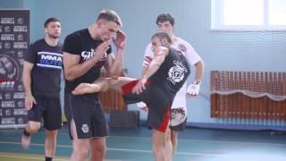 Mix Fighter 4 - Тренировка Сергеей Ивановичем - БОЕЦ