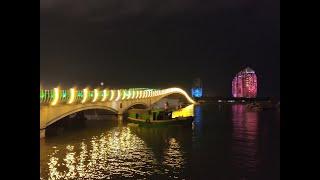 Остров Хайнань, Китай. Город Санья, ноябрь-декабрь 2019 года.