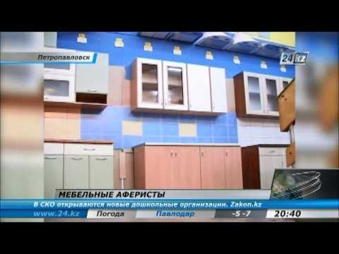Работа в Петропавловске Камчатском свежие вакансии от