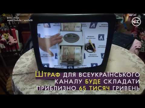 Медиапроект Накипело: Языковые квоты на украинском ТВ