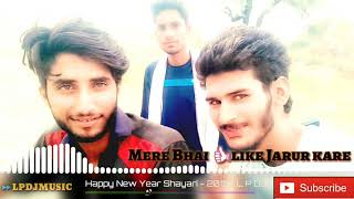 Happy New Year Shayari 2019 WhatsApp Status status2019 hindi Shayari Dosti number 1