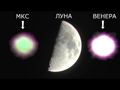 Звёзды дадут ответ КОРОНОВИРУСУ! Что происходит в небе?
