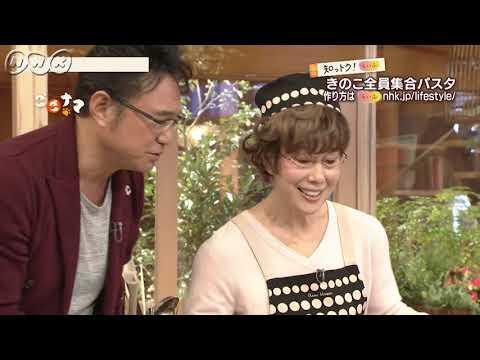 平野レミさんの「きのこ全員集合パスタ」   料理   料理