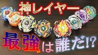 【アニメ再現!?】神レイヤートーナメント!!…