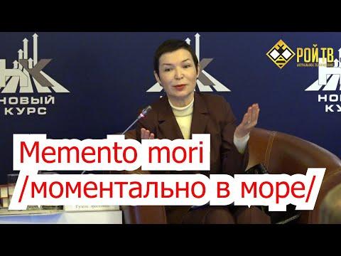 """Моментально в море""."