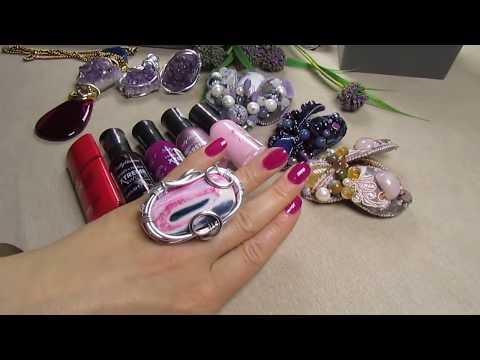 Какие выбрать украшения. Мои лаки для ногтей.