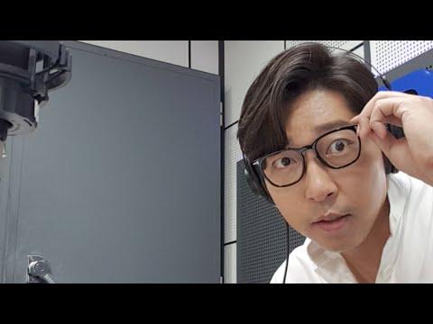 대도서관 생방송 시사자키 방송 중!