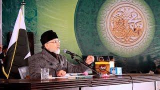 Dr. Tahir-ul-Qadir