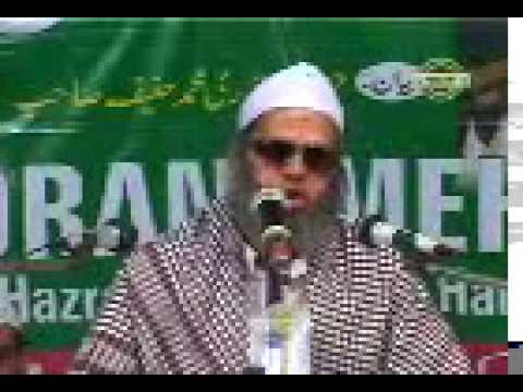 Qari haneef Molana Mohammed Qari Haneef Zakat ka byaan part 2