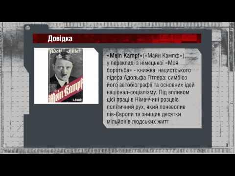 украина чернигов интим знакомства