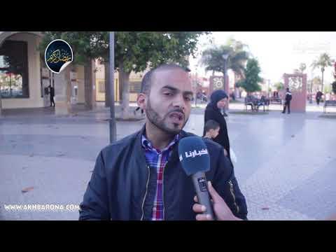 """الشارع المغربي يعلق على حملة مقاطعة مهرجان """"موازين"""""""