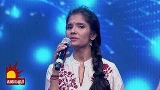 CNR SHRUTHI , Song :Nilavai Kondu Vaa