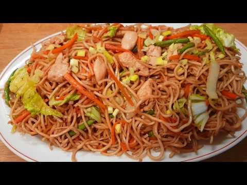 gebratene-nudeln-wie-beim-asiaten-rezept- -lami-pas-imung-ex- -chinese-stir-fry-noodles- -pancit