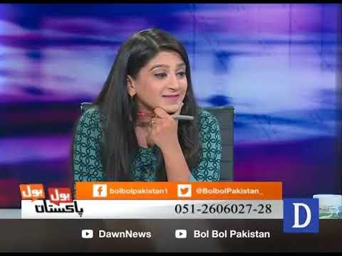 """Bol Bol Pakistan - September 10, 2017 """"Ishaq Dar arrest warrant, Ch Nisar, PM Meeting With Mike"""""""