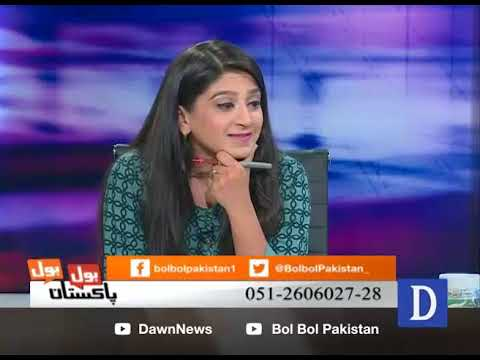 Bol Bol Pakistan - September 10, 2017