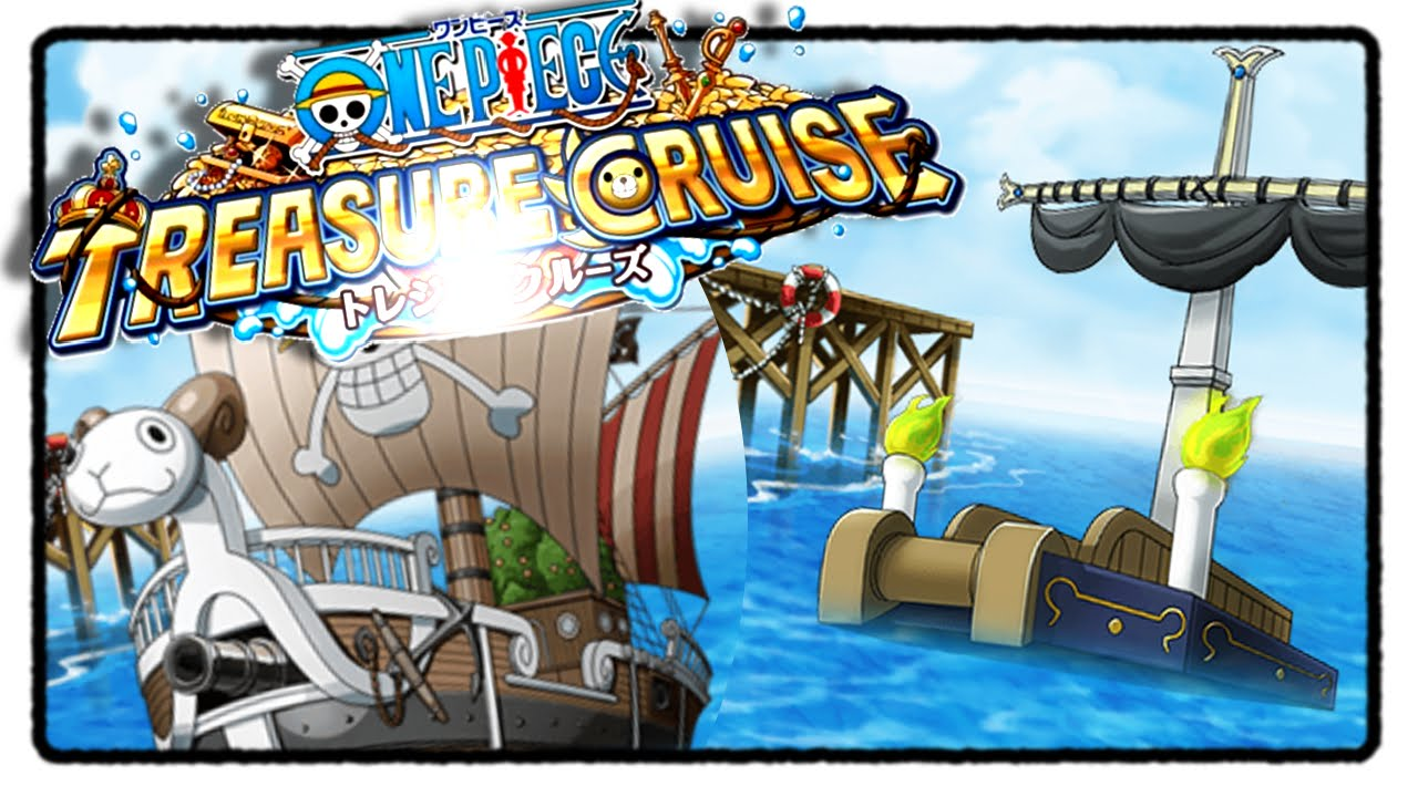 treasure cruise deutsch