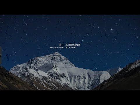 喜马拉雅天梯 Himalaya Ladder to Paradise