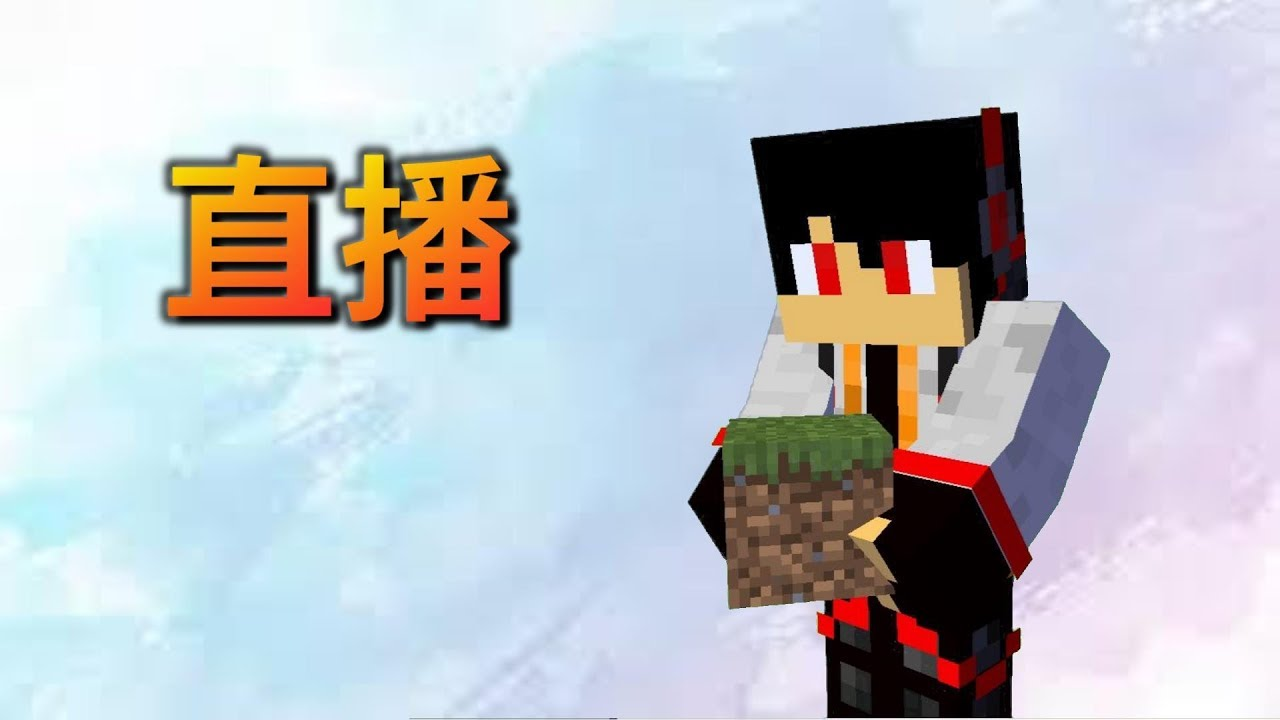 Hypixel skyblock 合成personal compactor 4000 and bedwar ft.summer,colahk