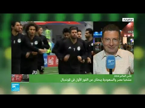 مواجهة عربية في المونديال بين المنتخبين المصري والسعودي  - نشر قبل 18 ساعة