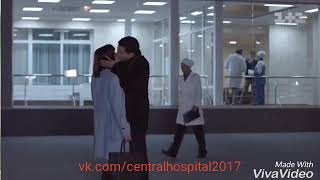 Центральная больница@Рита и Рустам - о боже как ты красива