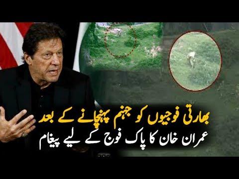 prime-minister-imran-khan-tweet-after-asif-ghafoor-statement
