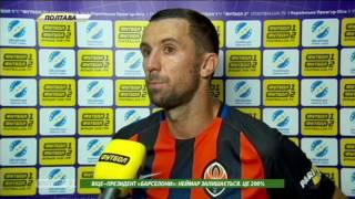 Дарио Срна: Мы довольны первыми матчами сезона
