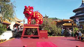 Chinese Lion Dancers - Epcot Festival of the Holidays