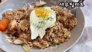 동탄 라본테이블 / 투썸 매트