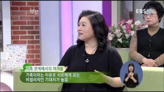 부모 - Parents_오은영의 부부회복 프로젝트_#001