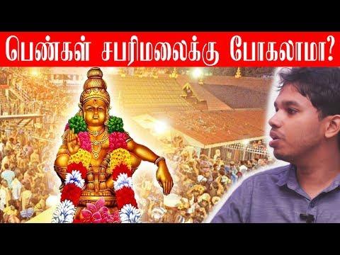 Is Lord AYYAPPA  Born by Homosexuality?  - Interview with Paari Saalan | Part 4 | Heroic talkies