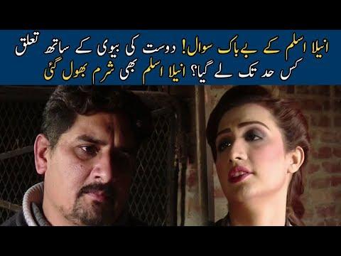 Pakistani Women Extra Marital Affair? | Pukar | Neo News